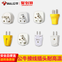 Bull plug Home three-pin air conditioner socket 10A 16a Plug Two angle 3 hole industrial power wiring Board