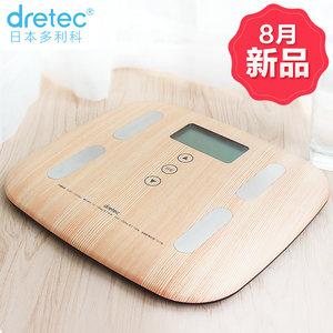 多利科高精度电子称家用人体健康减肥体重秤成人婴儿迷你称重