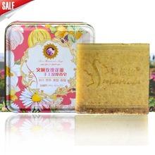 新疆圣玛依拉突厥玫瑰花瓣洁面手工皂深层清洁中性PH弱碱性140g