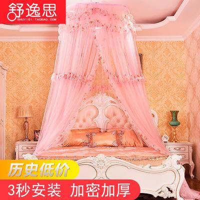 圓頂吊頂蚊帳公主風吊掛式宮廷圓形1.5米1.8m床幔雙人家用免安裝官方旗艦店