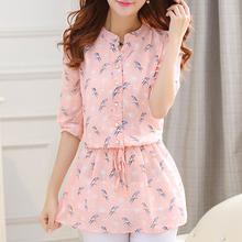 2018夏季韩版女装中长款大码宽松雪纺衫印花中袖V领上衣打底衬衫