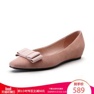 思加图2018秋季新款低跟平底浅口女鞋黑色蝴蝶结女单鞋R9301CQ8