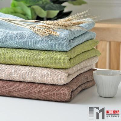 北欧宜家日式棉麻桌布布艺餐桌布茶几布长方形圆桌台布纯色定做牌子口碑评测