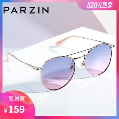 帕森女士偏光太阳镜 金属复古圆框迷幻炫彩潮墨镜驾驶镜 2019新品