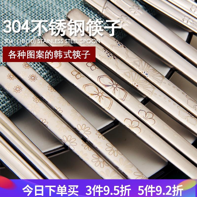 韩国进口KYUNGSAN18-10不锈钢筷子韩式筷子实心扁304不锈钢金属