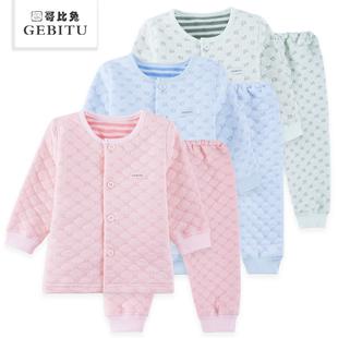 哥比兔新生儿秋冬纯棉内衣宝宝夹丝保暖内衣婴儿开襟内衣套装