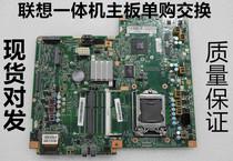 2680V22670E5支持16G2660针八核2011套装cpu电脑主板X79华南