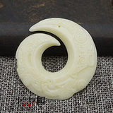 Dragon hook pendant blue field jade when to run jade pendant antique jade ping-man-made jade transfer men and women jade jade pendant