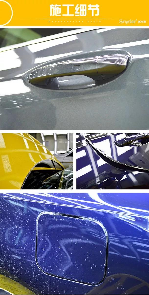 隐形车衣透明保护膜 PPF汽车漆面保护膜TPU杭州店安装自动修复