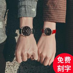 情侣刻字手表