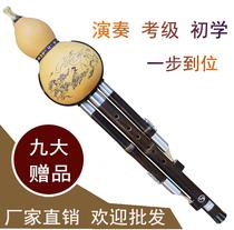 调大人葫芦丝乐器GFCB紫竹葫芦丝专业演奏型加键宽音域九孔降