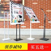 KT板展架海报架易拉宝指示牌 双面展示架广告立牌 广告支架立式