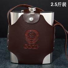 俄罗斯随身大号不锈钢加厚酒壶48盎司2斤半装户外携带军水壶包邮
