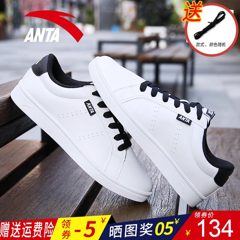 安踏冬男鞋