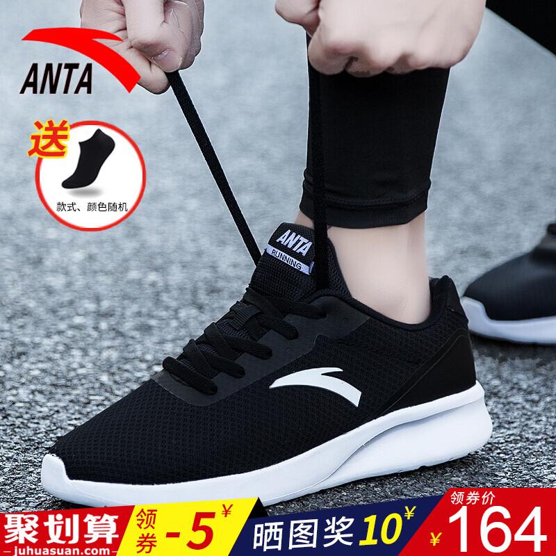 安踏男鞋跑步鞋2018新款正品休闲鞋子秋季男士秋冬季品牌运动鞋男