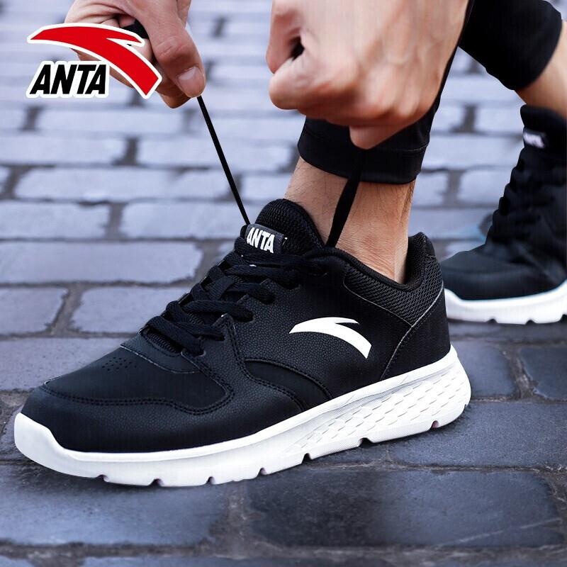 安踏男鞋跑步鞋官网正品鞋子男士休闲鞋学生青少年夏季透气运动鞋