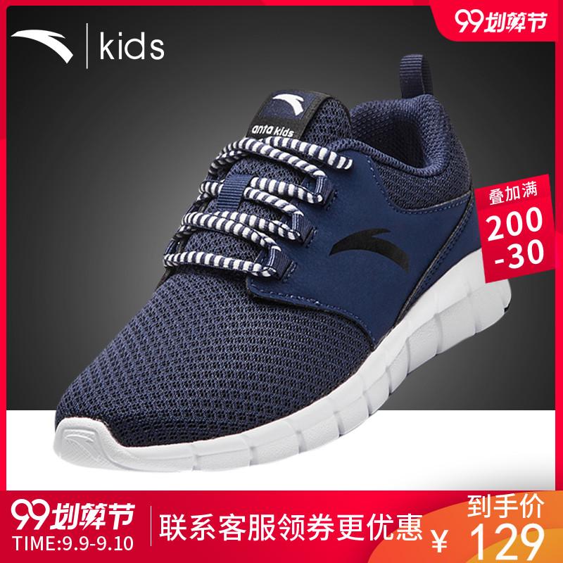 安踏童鞋男童跑步鞋2019新款正品夏季休闲鞋子学生中大童运动鞋男