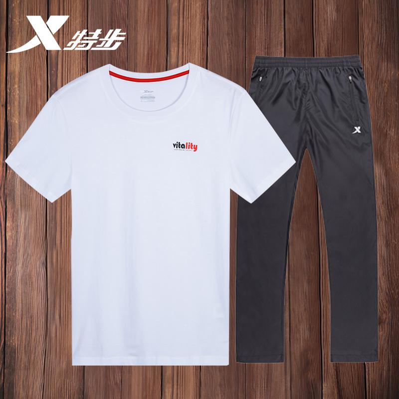 特步运动套装男装2019新款秋季男士跑步短袖T恤长裤夏季运动服男