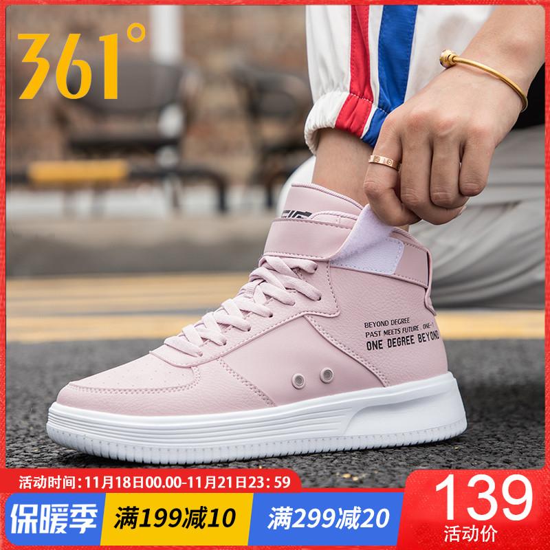 361女鞋板鞋女秋季皮面休闲鞋白色运动鞋女士361度高帮保暖潮鞋子