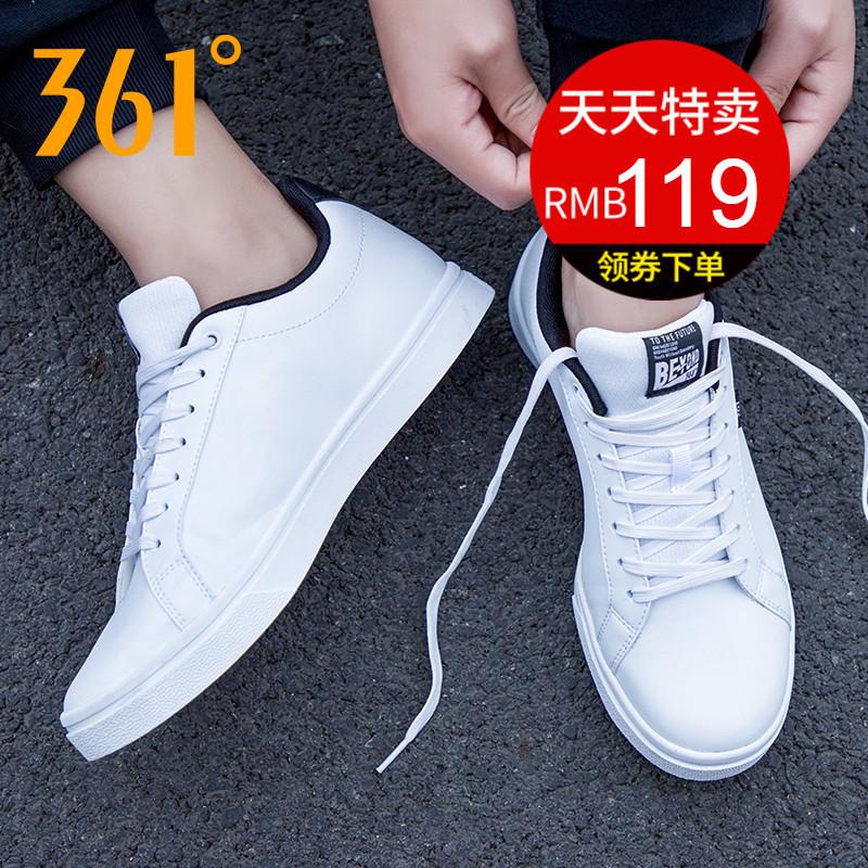 361板鞋男鞋秋冬季休闲鞋男士潮鞋子白色小白鞋361度防水运动鞋男