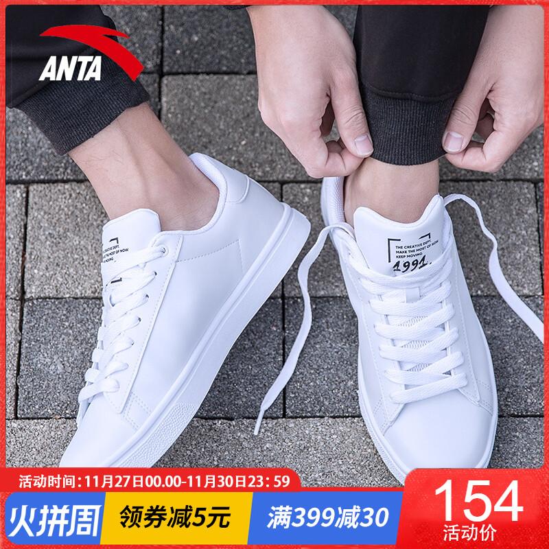 安踏板鞋男鞋秋冬季2019新款青少年小白鞋休闲鞋官网旗舰运动鞋男