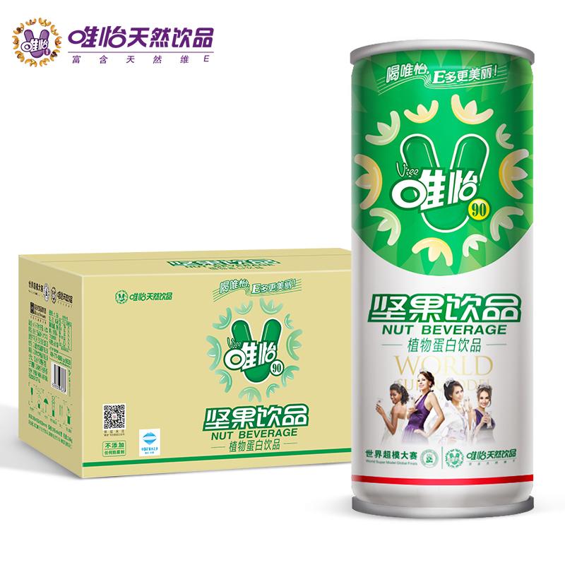 唯怡90听装245mlx12罐植物蛋白饮品四川火锅饮料整箱传说中的豆奶