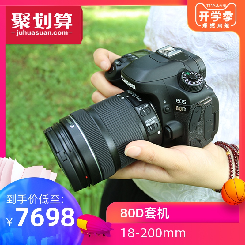官方授权照相机Canon学生款男女摄