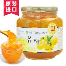 韩国原装进口全南蜂蜜柚子茶1kg 泡水喝的饮品水果茶蜜炼冲饮果酱