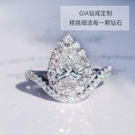 碧色钻石戒指女钻戒正品50分1克拉30婚戒2求婚裸钻订婚定制公主方图片