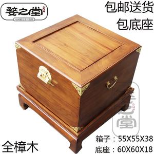 婺之堂小叶香樟木箱子茶几箱床头箱柜收纳箱储物箱防虫防蛀防潮