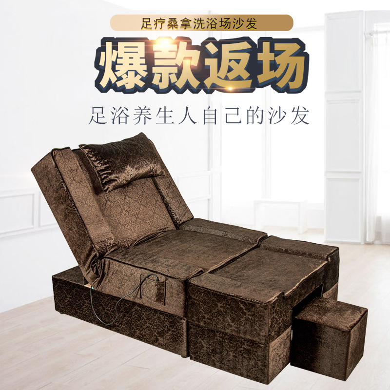 洗脚按摩椅足疗沙发
