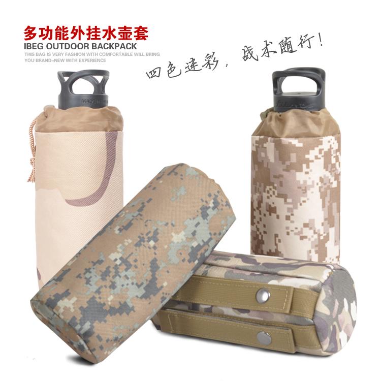 户外腰包保温水杯袋水壶包杯套战术水壶包穿腰带腰包MOLLE挂包