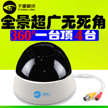 Cable HD Night Vision Video Monitor 1200 Line Simulation of Indoor Suction Roof Wide-angle 360 Monitoring Camera