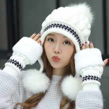 Wool cap children winter thickening warm ear protectors, knitted caps, half finger gloves, winter fashions, Korean style, rabbit hair caps.