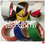 Warning tape Green white floor tape Area marking tape Identification tape Color glue width 4.5cm