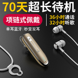 Meizu Bluetooth headset PR07 charm blue XNOTE6 binaural wireless music stereo 5 Harling E2 hanging ear
