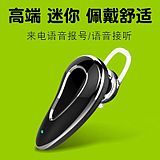 wireless Bluetooth headset P20 Mate9 glory 8V9 mini earphones driving Haring NOVA2