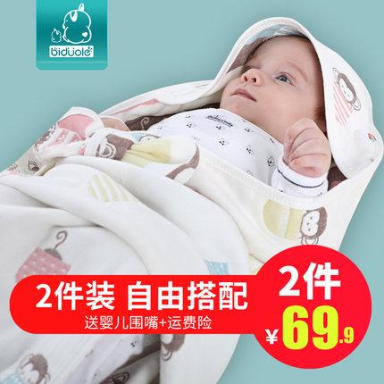 婴儿抱被新生儿包被纯棉初生薄款宝宝襁褓春夏季纱布包巾小被子