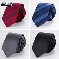 欧比森西装商务领带衬衫领带男职业工作男士新郎伴郎结婚领带百搭
