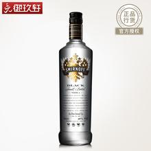 SMIRNOFF BLACK 鸡尾酒调酒烈酒 洋酒 斯米诺黑伏特加黑牌伏特加