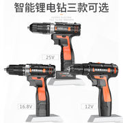Flashlight to household rechargeable electric screwdriver pistol drill mini tool 12V small lithium battery hand drill electric