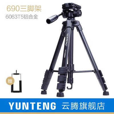 云騰690便攜三腳架單反適合佳能尼康索尼微單照相機手機三角支架官方旗艦店