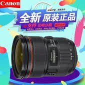 二代 2.8L USM 2.8 70mm 镜头 佳能 全新正品