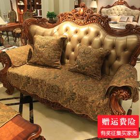 欧式美式复古沙发垫四季通用奢华布艺防滑真皮沙发坐垫沙发套包邮