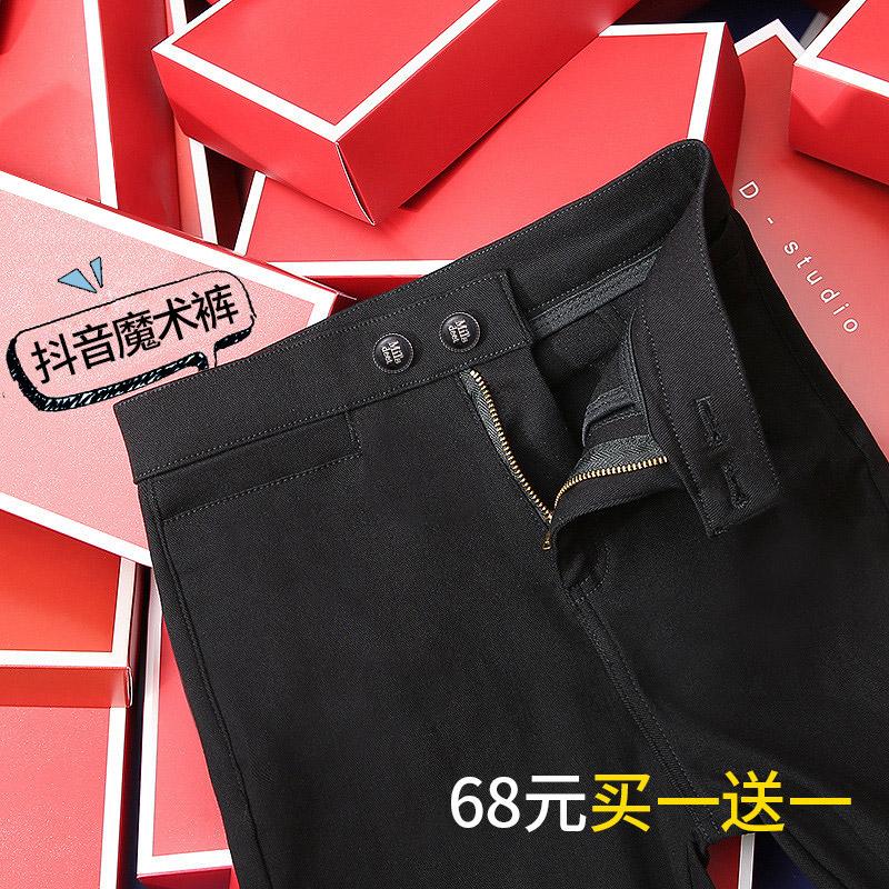 韩国女打底裤