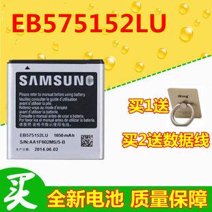 三星I9000 I929 T959 I897 I9001 I9003 i8250 I917 手机电池电板