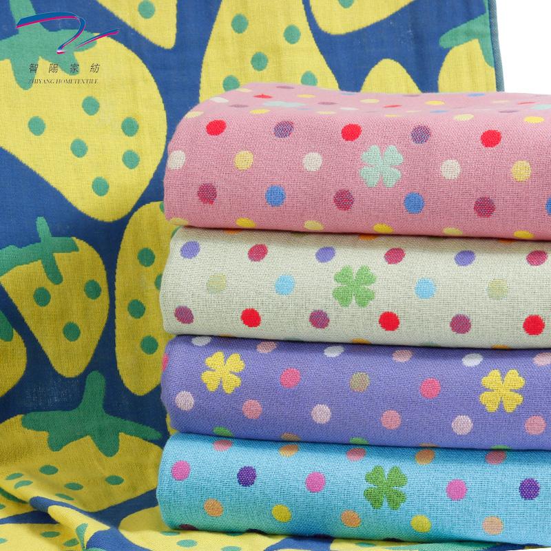 智阳纯棉纱布童被方形浴巾成人  儿童毛巾被婴儿午睡毯空调被