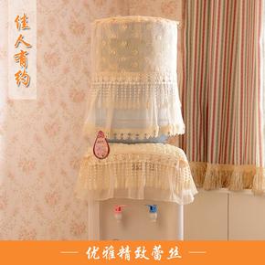 佳尔美饮水机套饮水机罩两件套水桶防尘罩子韩版田园蕾丝现代简约