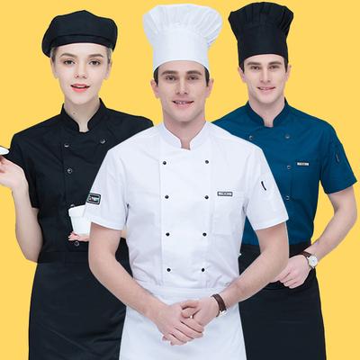 厨师工作服男短袖长袖后厨房衣服装夏季透气薄款女烘焙师工衣纯棉