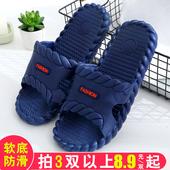 男士 浴室家居室内一字拖塑料防臭家用洗澡拖鞋 拖鞋 防滑男拖鞋 新款